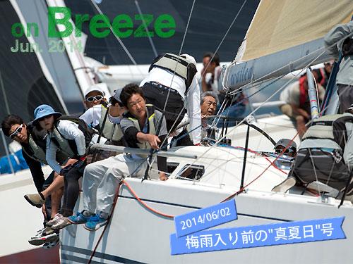 photo by Kazushige Nakajima/DailySailing.com
