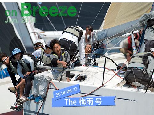 The 梅雨(2014/06/23)号