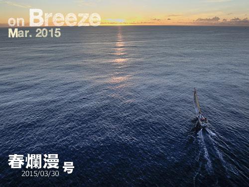 photo by Ainhoa Sanchez / Volvo Ocean Race