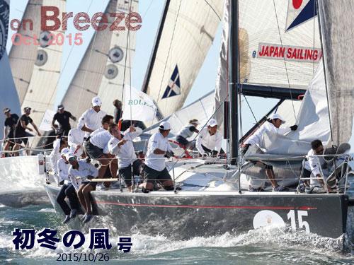 photo by Yoichi Yabe / http://yoichiyabe.com/
